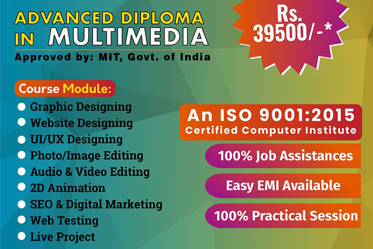 Multimedia Course in Ahmedabad
